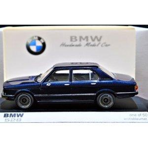 画像2: BMW 528